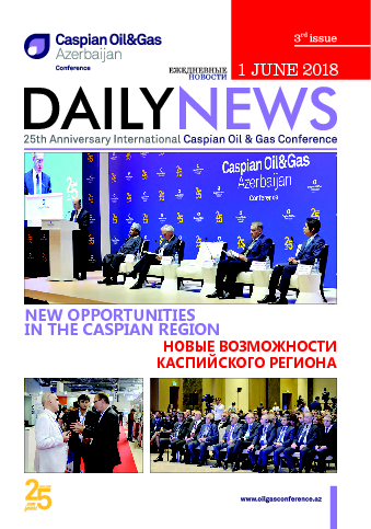 CASPIANOILGAS 2018 Daily Newspaper