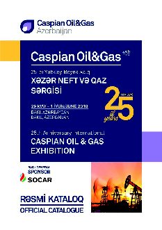 CASPIANOILGAS 2018 Official Catalogue