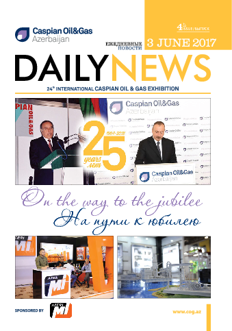 CASPIANOILGAS 2017 Daily Newspaper